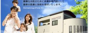 yashiro_top_main_02