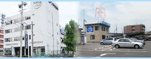 大阪トンボ交通株式会社 本社営業所